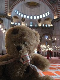 intérieur Suleymaniye